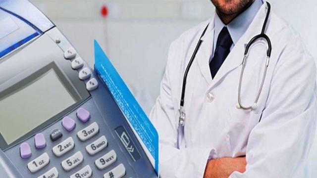 هزینه مراقبت از بیمار در منزل به چه صورت است؟